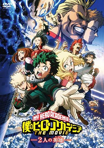 僕のヒーローアカデミア THE MOVIE 〜2人の英雄〜 DVD 通常版  DVD