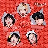 【メーカー特典あり】ニッポンChu!Chu!Chu!(初回限定盤A)(DVD付)(特典ポスター