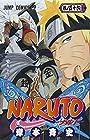 NARUTO -ナルト- 第56巻
