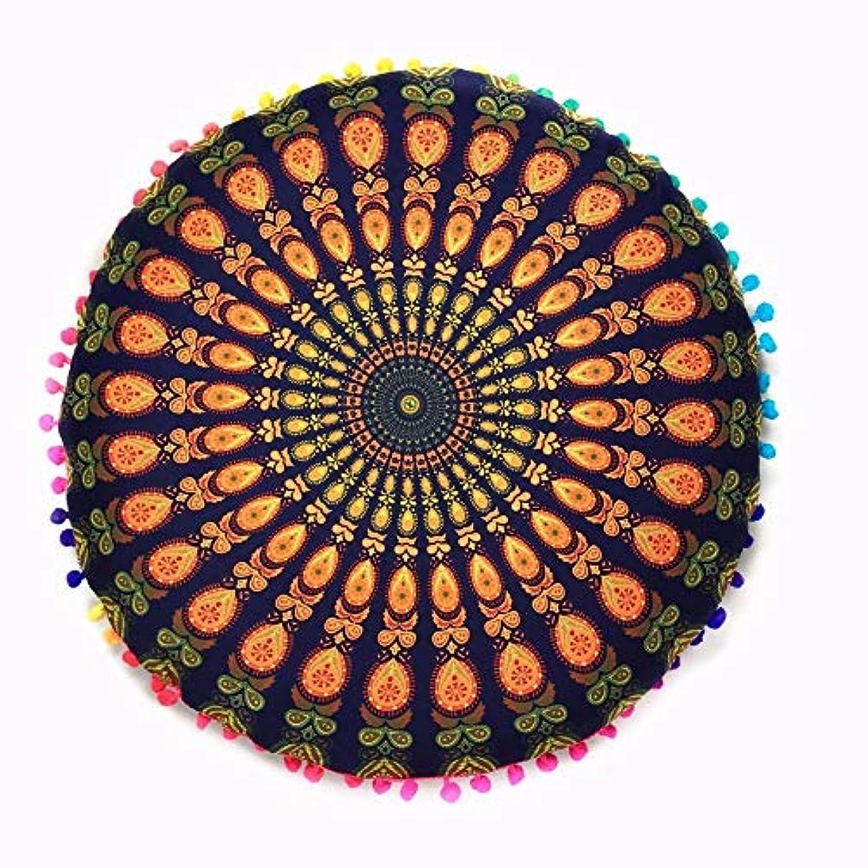 ミニチュア弱まるハンドブックLIFE 2017 カラフルな曼荼羅床枕オットマンラウンドボヘミアン瞑想クッション枕プーフ クッション 椅子