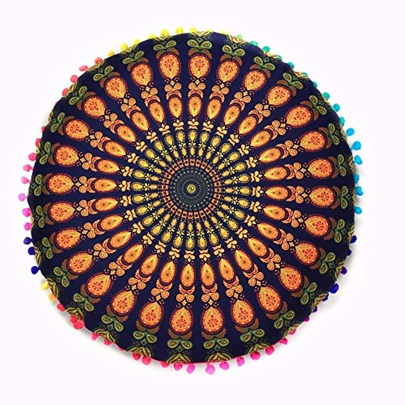 ベッド神煩わしいLIFE 2017 カラフルな曼荼羅床枕オットマンラウンドボヘミアン瞑想クッション枕プーフ クッション 椅子
