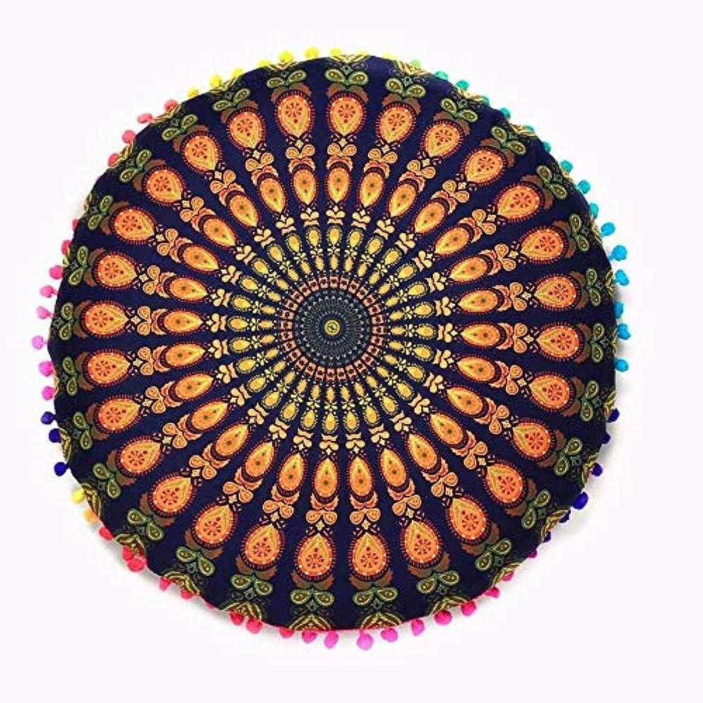 平等スキップペナルティLIFE 2017 カラフルな曼荼羅床枕オットマンラウンドボヘミアン瞑想クッション枕プーフ クッション 椅子
