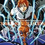 Meteor -ミーティア- / T.M.Revolution