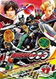 仮面ライダー OOO オーズ Volume11 [レンタル落ち]