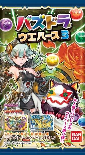 パズドラ ウエハース3 BOX(食玩)