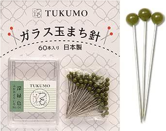 TUKUMO ガラス玉まち針 待針 ストリングアート アップリケ パッチワーク (深緑色)