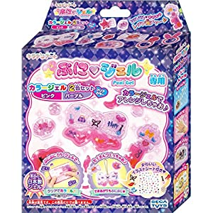 キラデコアート ぷにジェル 別売カラージェル ...の関連商品1