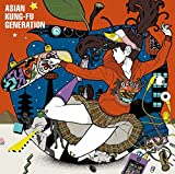 荒野を歩け-ASIAN KUNG-FU GENERATION