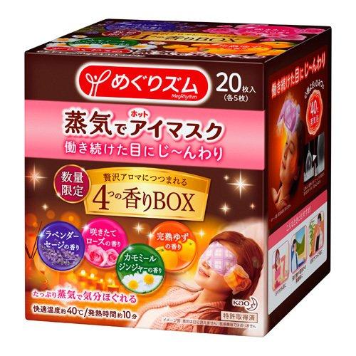 【限定】 めぐりズム 蒸気でホットアイマスク 4つの香り BOX 20枚入