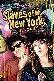 ニューヨークの奴隷たち (字幕版)