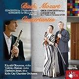 オーボエ&ヴァイオリンによるバッハ。モーツアルト コンチェルタィーノ