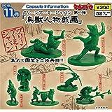 カプセル グリーンアーミージャパン 第一弾 鳥獣人物戯画 全7種セット