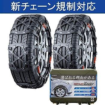 カーメイト (2019年出荷モデル)日本製 非金属 タイヤチェーン バイアスロン クイックイージー QE2L 適合:165/65R13 155/65R14 145/80R13(冬) 145R13(冬) QE2L