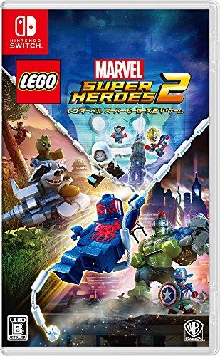 レゴ マーベル スーパー ヒーローズ2 ザ ゲーム