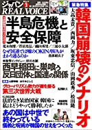 (2)新品: ¥ 1,080ポイント:10pt (1%)8点の新品/中古品を見る:¥ 1,080より