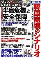 (2)新品: ¥ 1,080ポイント:10pt (1%)7点の新品/中古品を見る:¥ 1,080より