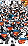 スーパーマン:アメリカン・エイリアン(仮)
