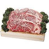 兵庫・肉の三ツ輪屋 但馬牛サーロインステーキ3枚(180)