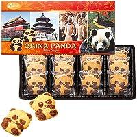 中国 パンダクッキー6箱セット