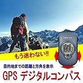すごく簡単、便利 もう迷わない! 目的地までの距離と方角を表示 GPS デジタルコンパス Donyaダイレクト DN-GFQ900