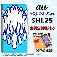 手帳型 ケース SHL25 スマホ カバー AQUOS SERIE アクオス ファイヤー 白×青 nk-004s-shl25-dr1308