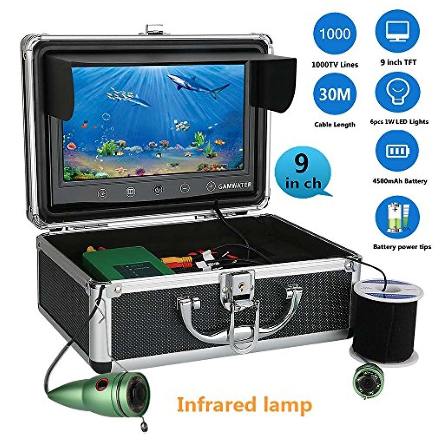 乳剤扇動するパラシュート9インチHDワイヤレスポータブル水中釣りカメラ赤外線ライトフィッシュディテクタ30M