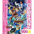 デジモン THE MOVIES Blu-ray VOL.3
