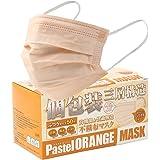 【個包装】PASTEL 高機能マスク 50枚入 不織布カラーマスク 使い捨て 不織布マスク 男女兼用 3層構造 マスク 柔らか耳ゴム ノーズワイヤー入り 携帯に便利な個別包装