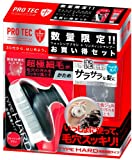 PRO TEC ウォッシングブラシTYPE-HARD+泥SPAリンスインシャンプー限定セット