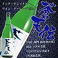 男山本店 蒼天伝(そうてんでん) 蒼天伝 特別純米酒 1800ml