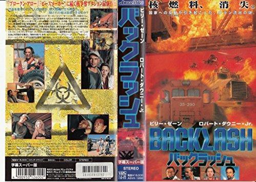 バックラッシュ【字幕版】 [VHS]