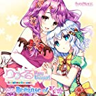 りりくる Rainbow Stage! ! ! ~Pure Dessert~ Vol.6『Because of You』