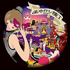 美しいピアニスト♪奥村愛子のCDジャケット