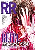 ROCK AND READ 055(在庫あり。)