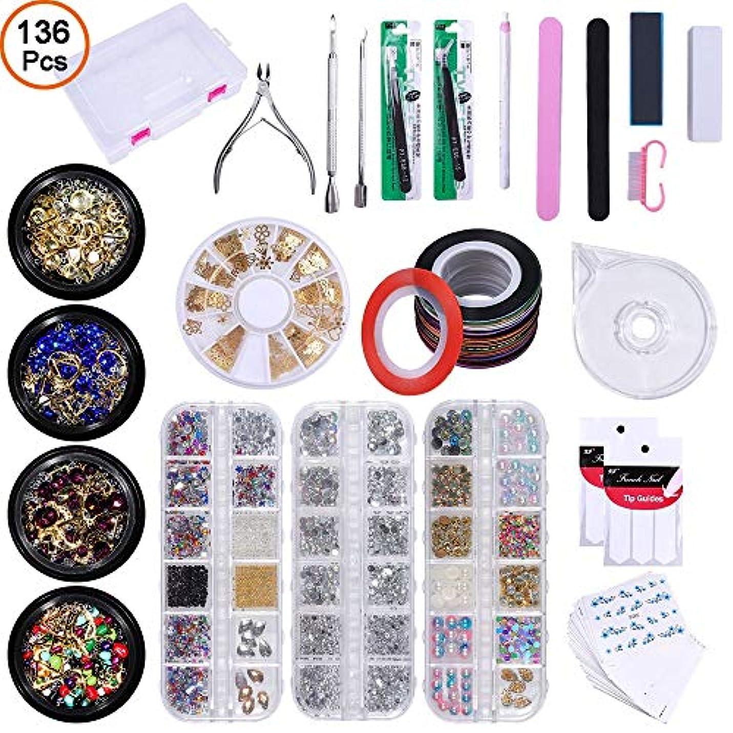 トラフロゴ切断する标题ネイル飾り物、ネイルアートツール セット:花柄ネイルアートシール、ネイル飾り物(真珠、リベット、金属、アクリル) 8箱、ネイルファイル、ネイルアートブラシ (Nail Art Set)