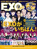 K-POP BEST IDOL Vol.7 (G-MOOK)