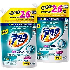 【まとめ買い】ウルトラアタックNeo 洗濯洗剤...の関連商品2
