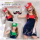 スーパーマリオ マリオ 風 衣装 コスチューム フリーサイズ
