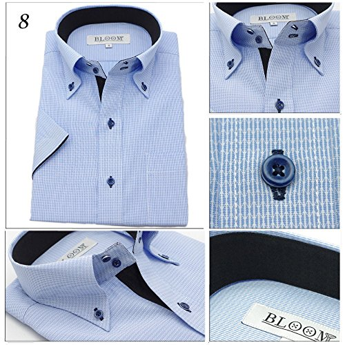 (ブルーム) BLOOM 2017夏 オリジナル 半袖 ワイシャツ クールビズ 形態安定 8 6L