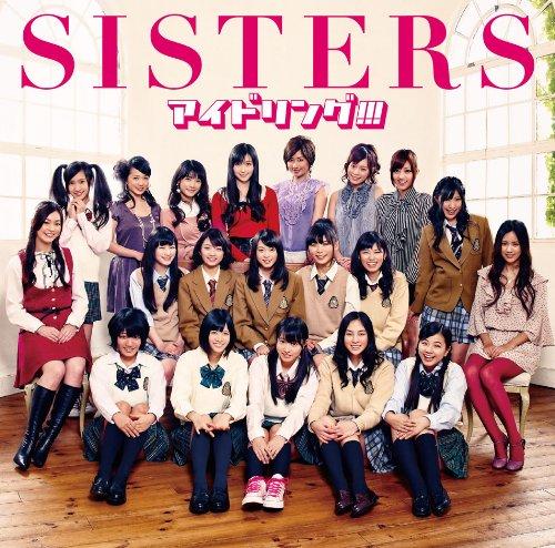 SISTERS【初回限定盤A】