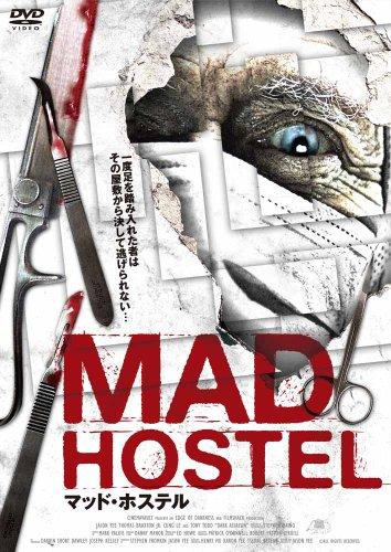 マッド・ホステル [DVD]の詳細を見る
