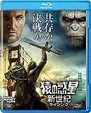 猿の惑星:新世紀(ライジング)[Blu-ray/ブルーレイ]