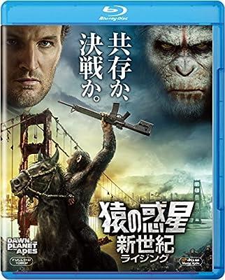 猿の惑星: 新世紀