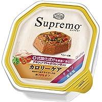ニュートロ シュプレモ カロリーケア チキン 成犬用 トレイ 100g×6コ