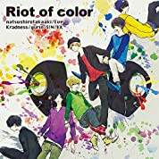 【 Riot of color 】 Eve KK kradness S!N 夏代孝明 ゆりん