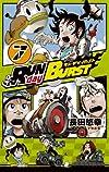 RUN day BURST(7) (ガンガンコミックス)