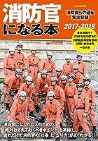 犬 人工呼吸 消防士に関連した画像-09