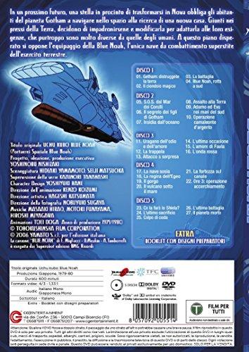 blue noah - serie completa (5 dvd) box set