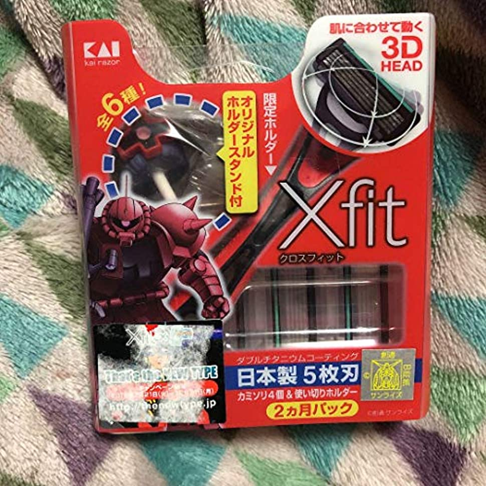 ぼかす単なるミシンクロスフィット カミソリ ホルダーはドム 貝印 Xfit 4P ガンダム限定品