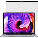 覗き見防止 macbook pro 16 プライバシー フィルター 保護フィルム ブルーライトカット (MacBook…